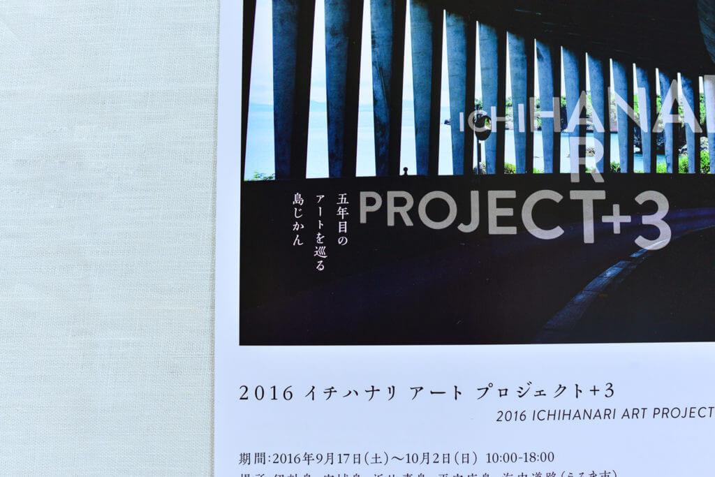 イベントポスターのキャッチコピー実績
