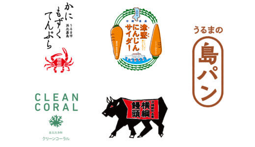 monobox実績「商品のロゴデザイン」集合