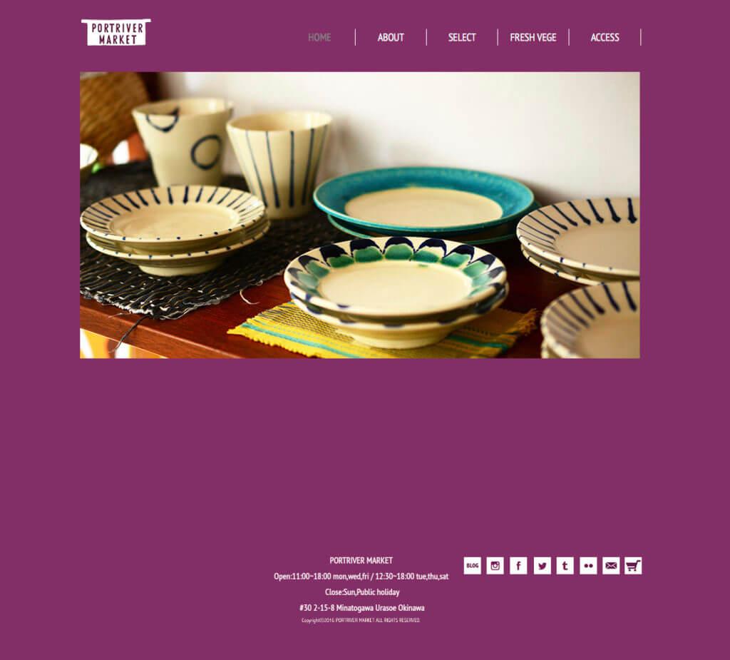 monoboxウェブデザイン実績「PORTRIVER MARKET」webサイト