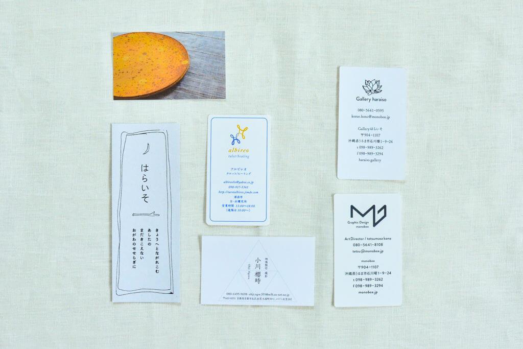 ショップカード・名刺のデザイン