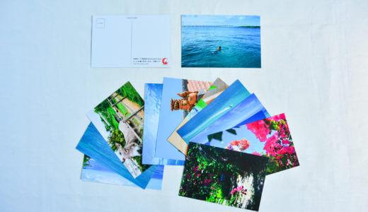 沖縄CLIPポストカード | 実績