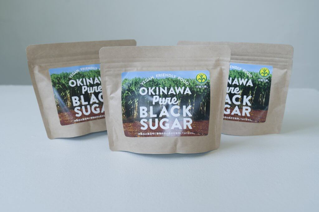 OKINAWA Pure BLACK SUGARのパッケージ群