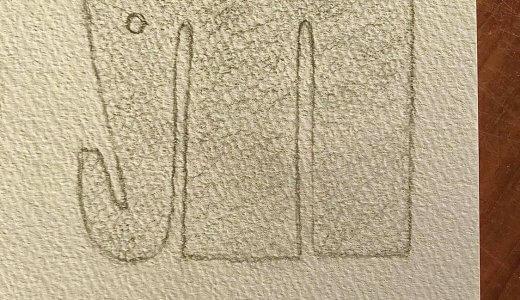 Serrature Meroni社のロゴ | 本日のロゴスケッチ